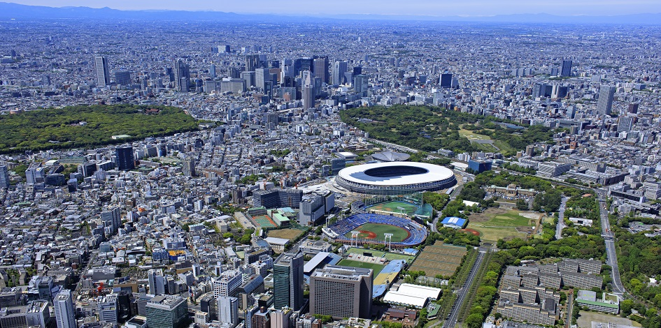 Japan prepares for kick-off (of monetary easing)