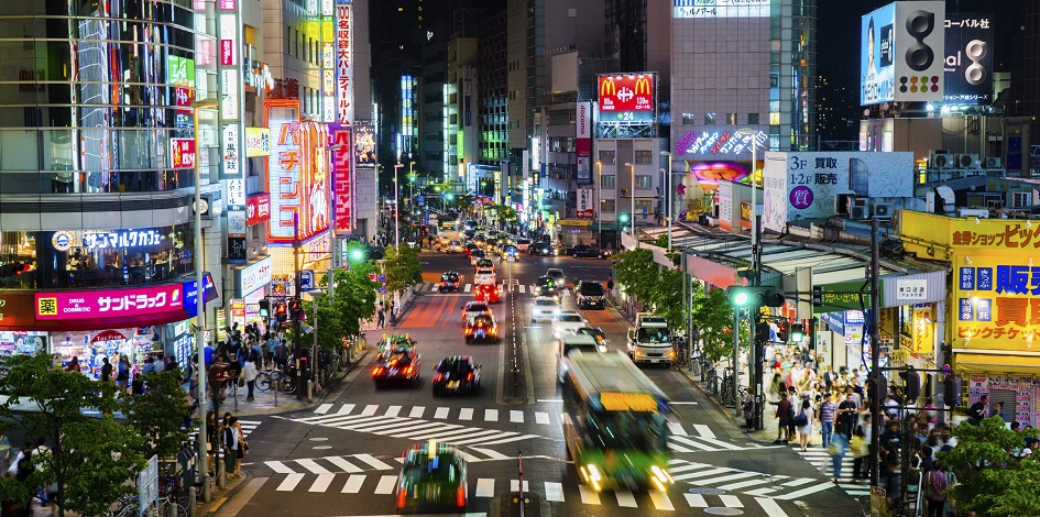 No BoJ rate cut, but new policies brought in to boost inflation