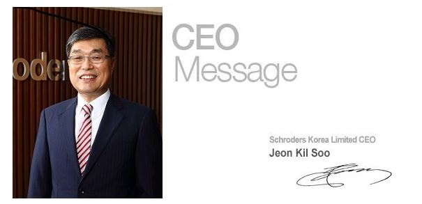 CEO message - Jeon Kil Soo