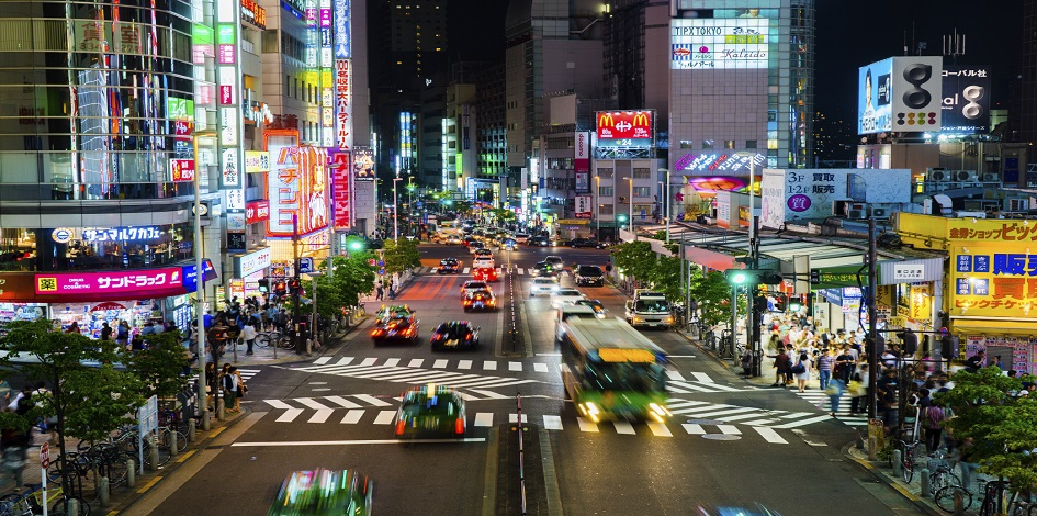 Disappointing Japanese growth bolsters case for rate cut