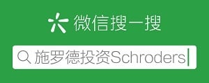 WeChat_search_bar.jpg